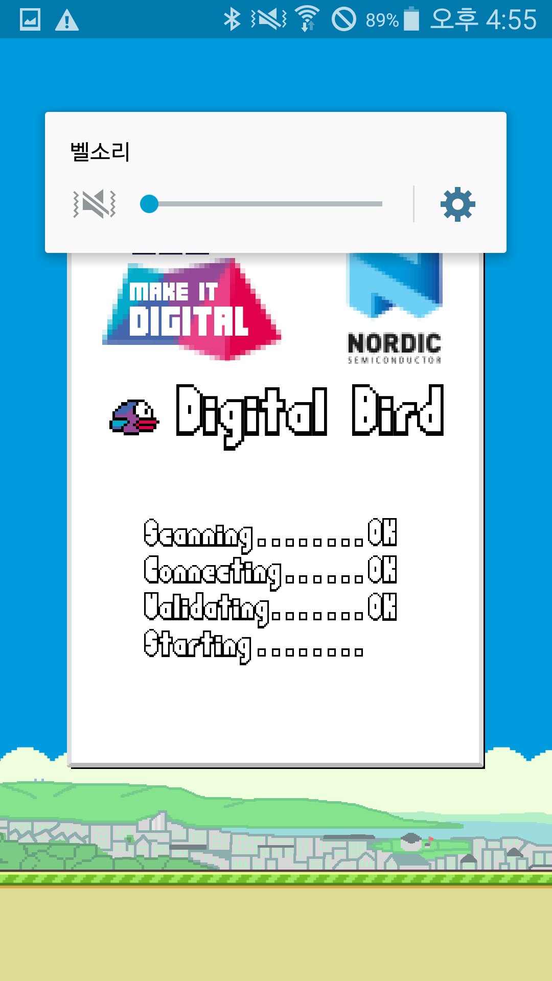 Enjoy a simple Android game using BLE - Nordic Blog - Nordic Blog