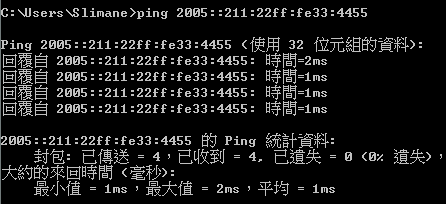 IoT SDK] PC can ping but CoAP Client can't work with