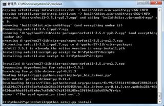 nrfutil install fail - Nordic DevZone
